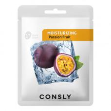 Consly Passion fruit moisturizing mask pack, 20мл Маска тканевая увлажняющая с экстрактом маракуйи