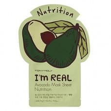 Tony Moly I'm real avocado mask sheet, 21г Маска для лица с авокадо