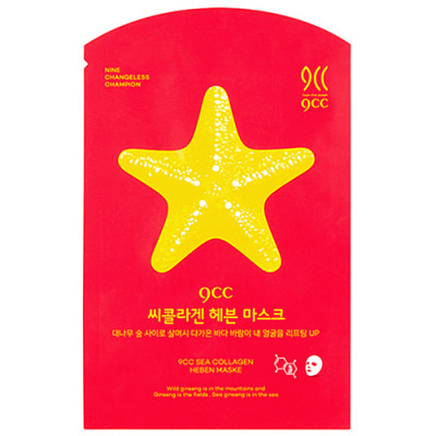 9CC Sea collagen naben maske, 23г Маска против морщин с морским коллагеном