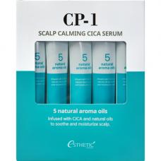Esthetic House CP-1 Scalp calming cica serum, 5шт*20мл Cыворотка для кожи головы успокаивающая
