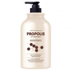 Pedison Institut-beaute propolis LPP treatment, 500мл Маска для волос с прополисом