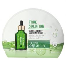 Celranico True solution double effect soothing mask, 23мл Маска тканевая смягчающая