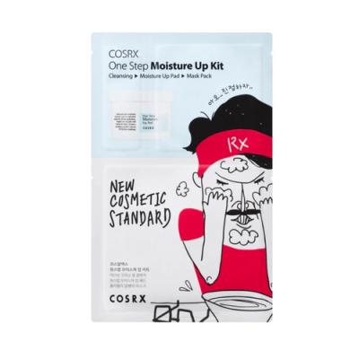 Cosrx One step moisture up kit (sheet), 27мл Комплекс для очищения и увлажнения кожи