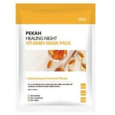 Pekah Healing night vitamin mask pack, 5шт*25мл(упаковка) Маска вечерняя витаминная