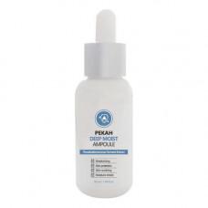 Pekah Deep moist ampoule, 50мл Сыворотка для лица ампульная увлажняющая