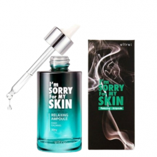 I'm Sorry For My Skin Relaxing ampoule, 30мл Сыворотка для лица успокаивающая