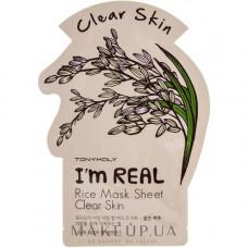Tony Moly I'm real rice mask sheete, 21г Маска для лица с рисом