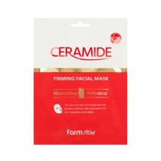 FarmStay Ceramide firming facial mask, 27мл Маска тканевая укрепляющая с керамидами