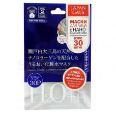 Japan Gals коллаген - Masks hydrogen water and nano-collage, 30шт Набор масок водородная вода и нано