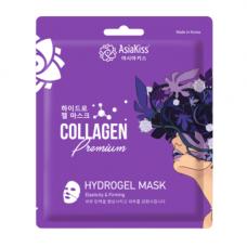 AsiaKiss Collagen hydrogel mask, 20г Маска гидрогелевая с экстрактом коллагена