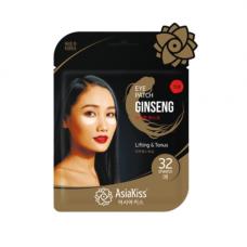 AsiaKiss Ginseng eye zone mask, 32шт Патчи для области под глазами с экстрактом женьшеня