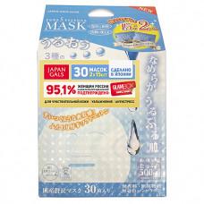 Japan Gals Pure5 essence tamarind, 2х15шт Маска для лица с тамариндом и гиалуроновой кислотой