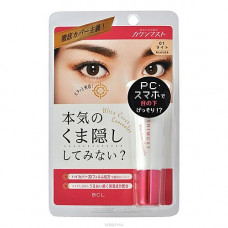 BCL Kakushimust ultra cover concealer, 12г Корректор для кожи вокруг глаз тон 01