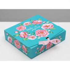 Коробка складная - «Тебе на радость», 20*18*5см