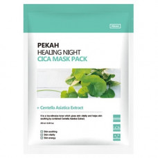 Pekah Healing night mask pack, 5шт*25мл(упаковка) Маска вечерняя с экстрактом центеллы азиатской