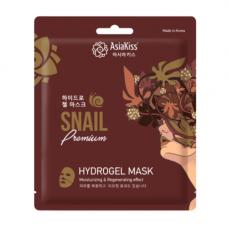 AsiaKiss Snail hydrogel mask, 20г Маска гидрогелевая с муцином улитки