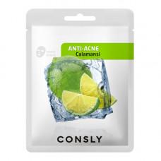 Consly Calamansi anti-acne mask pack, 5шт*20мл Маска тканевая с экстрактом каламанси