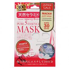 Japan Gals Masks with natural ceramides, 30шт Набор масок с натуральными керамидами