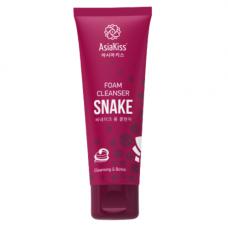 AsiaKiss Snake foam cleanser, 180мл Пенка для умывания со змеиным ядом