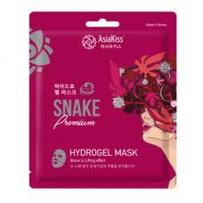 AsiaKiss Snake hydrogel mask, 20г Маска гидрогелевая со змеиным ядом