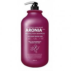 Pedison Institute-beaut aronia color protection shampoo, 500мл Шампунь для волос арония