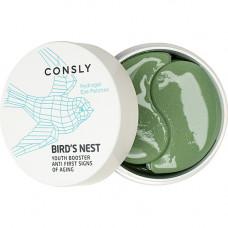 Consly Bird's nest aqua eye patch, 60шт Патчи для глаз с экстрактом ласточкиного гнезда