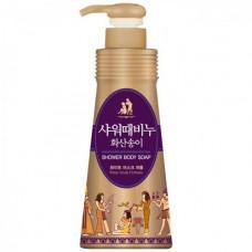 Mukunghwa Jeju volcanic scoria shower body soap, 900мл Мыло для тела жидкое белый мускус