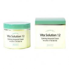 Jigott Vita solution 12 calming ampoule cream, 100мл Крем успокаивающий ампульный