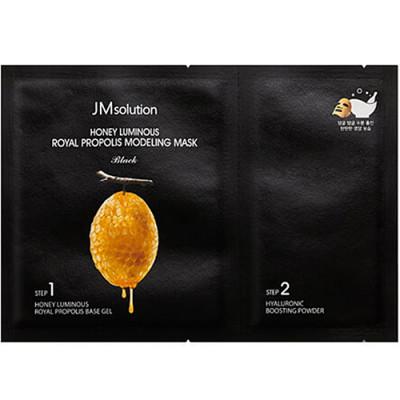JMsolution Honey luminous royal propolis modeling mask , 55г Маска альгинатная с прополисом