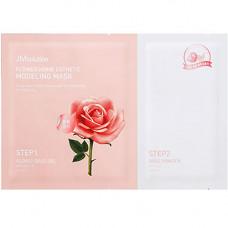 JMsolution Glow luminous flower modeling mask, 55г Маска альгинатная с дамасской розы