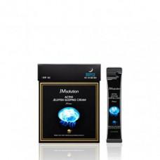 JMsolution Active jellyfish sleeping cream prime, 4мл*30шт Маска ночная увлажняющая с медузой