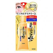 Sana Wrinkle eye cream, 25мл Крем эссенция подтягивающий с ретинолом и изофлавонами сои