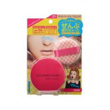 Sana Covercom powder, spf 50, 10г Пудра компактная для лица №1