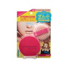 Sana Covercom powder spf 50, 10г Пудра компактная для лица №2