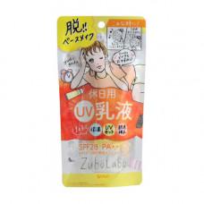 Sana Zubolabo day emulsion SPF28 PA++, 60г Эмульсия молочко для лица солнцезащитная