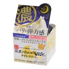Sana Wrinkle cream, 50г Крем увлажняющий и подтягивающий с ретинолом и изофлавонами сои