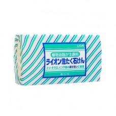 Lion Laundry soap, 220г Мыло хозяйственное для застирывания вещей