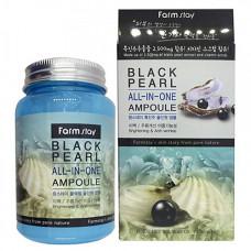 FarmStay Black pearl all-In one ampoule, 250мл Средство многофункциональное с черным жемчугом