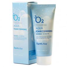 FarmStay Premium aqua foam cleansing, 100мл Пенка очищающая с кислородом O2