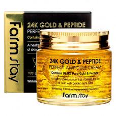 FarmStay Perfect ampoule cream, 80мл Крем для лица с частичками золота и пептидами