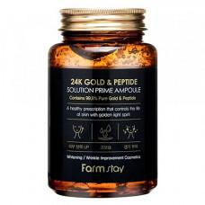 FarmStay Ampoule serum with 24K gold and pep, 250мл Сыворотка ампульная с 24K золотом и пептидами