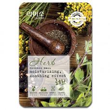 La Miso Herb essence mask, 23г Маска с экстрактом лечебных трав