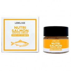 Lebelage Ampule cream nutri salmon, 70мл Крем ампульный с маслом лосося