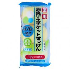 MAX Soap, 3*135г Мыло туалетное с антибактериальным эффектом и ароматом грейпфрута