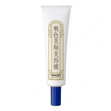 Meishoku Bigansui acne essence, 15мл Эссенция для проблемной кожи лица