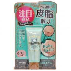 Meishoku Porerina sebum off mat gel spf15, 15г Крем гель для жирной кожи дневной матирующий