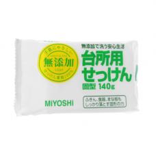 Miyoshi Laundry soap bar, 140г Мыло для стирки и применения на кухне