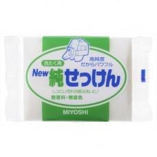 Miyoshi Laundry soap bar, 190г Мыло для стирки точечного застирывания стойких загрязнений