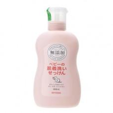 Miyoshi Additive free laundry liquid soap, 800мл Средство для стирки жидкое