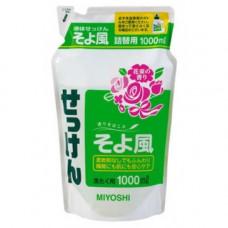 Miyoshi Additive free laundry liquid soap, 1000мл Средство для стирки жидкое универсальное з/б